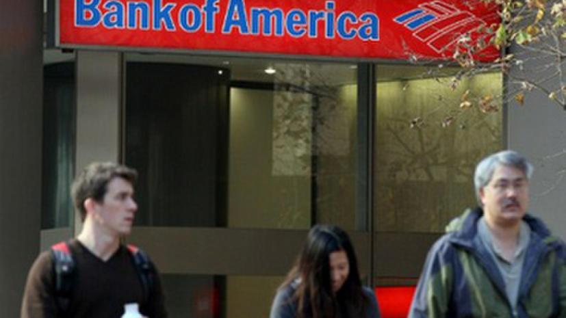 США требуют от Bank of America более 1 млрд долларов за «токсичные активы»
