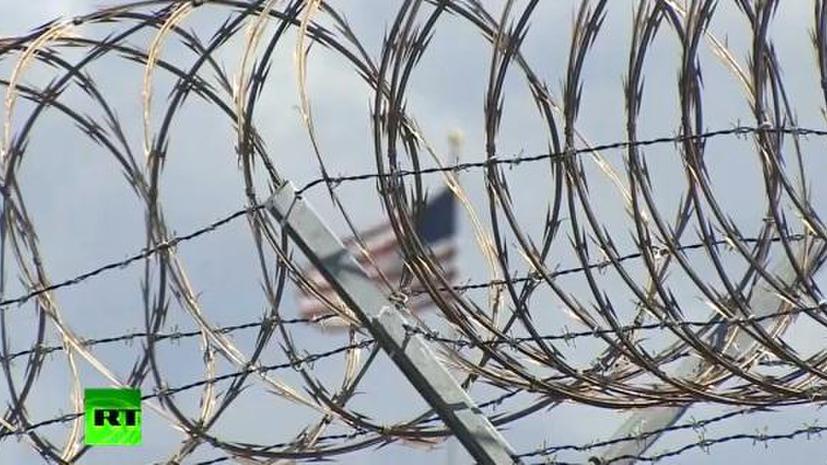 Власти США называют пытки в Гуантанамо «лечением», а голодовку - «постом»