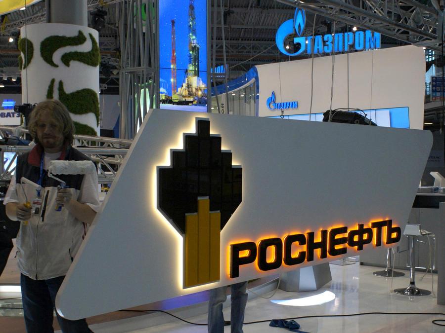 «Роснефть» и «Газпром» обогнали в рейтинге прозрачности корпоративной отчётности Apple и Google