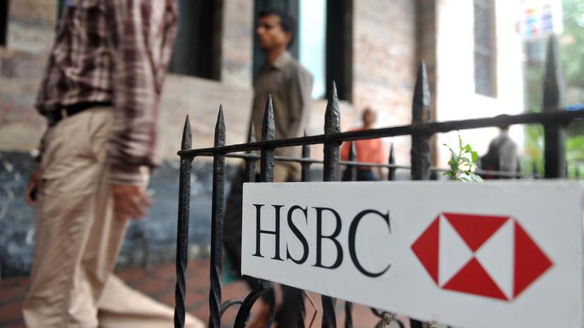 Банк HSBC заплатит Минюсту США $1,9 млрд