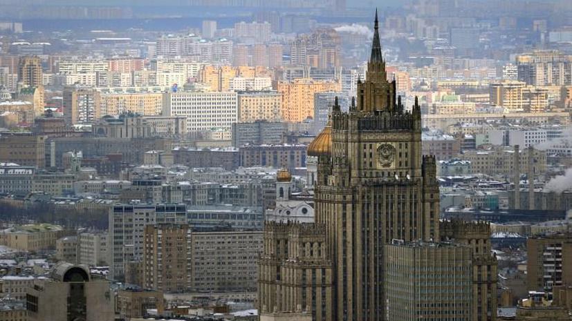 МИД РФ: Новым представителям Донбасса необходимо наладить диалог с киевскими властями