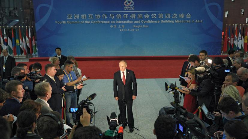 Французские СМИ: Критика в адрес Владимира Путина заняла почётное место в списке западных ценностей