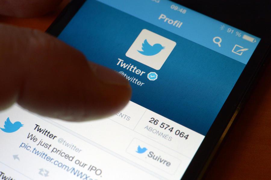 Россиян оповестят о чрезвычайных ситуациях через Twitter