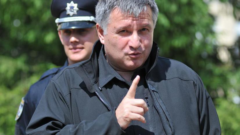 В МВФ отказались комментировать угрозу Авакова лишить Украину денег фонда