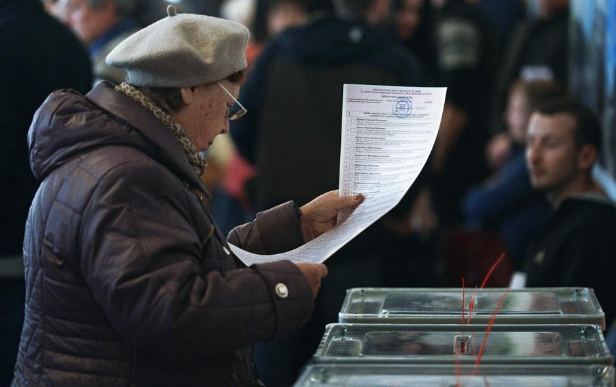 Эксперт: Выборы стали днём краха иллюзий для жителей Украины