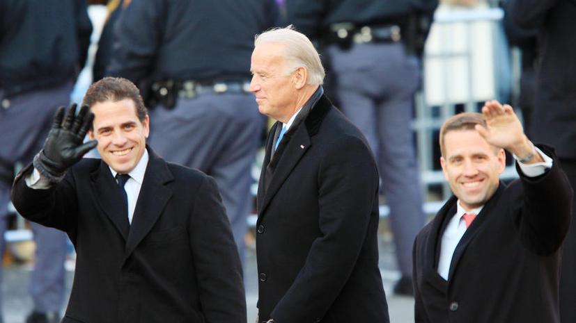 Сына вице-президента США Джо Байдена исключили из резерва ВМС США за употребление кокаина