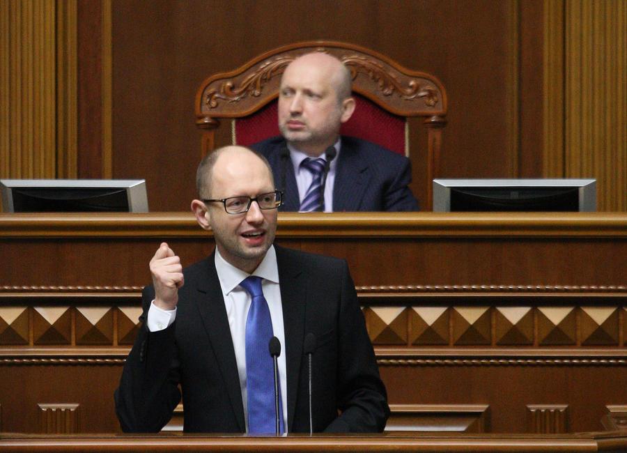 Украина отказалась от планов по введению визового режима с Россией