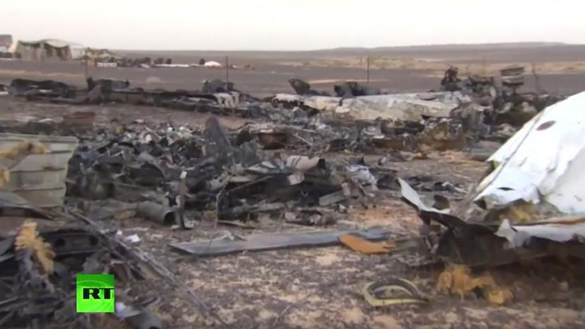 19 погибших в авиакатастрофе в Египте опознаны фото