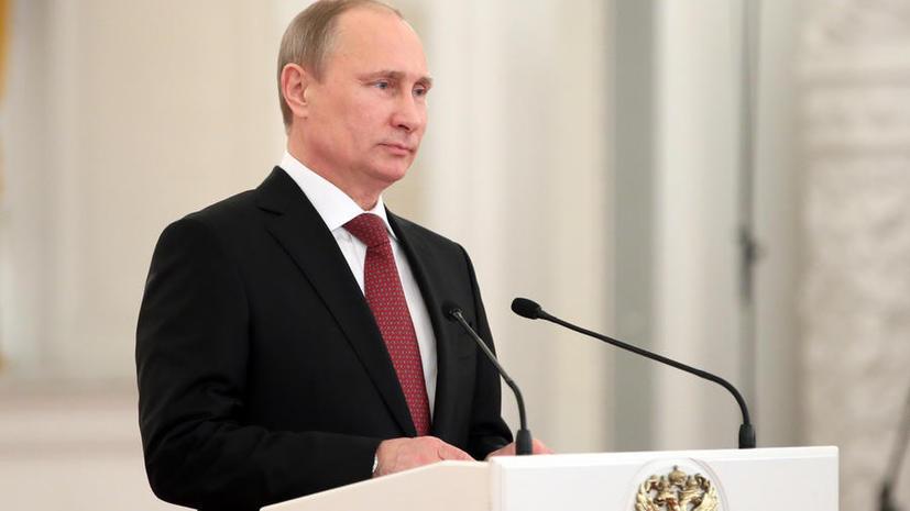 Владимир Путин внёс в Госдуму проект постановления об амнистии