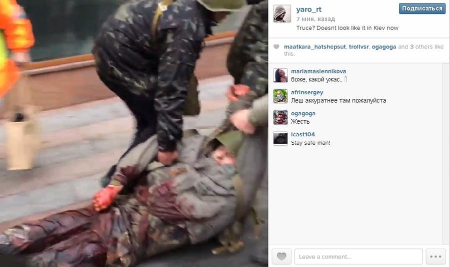 «Перемирие» в Киеве глазами корреспондентов RT