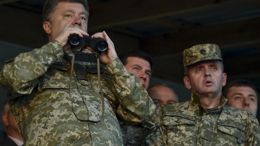 Украинский политик: Пётр Порошенко боится мира в Донбассе