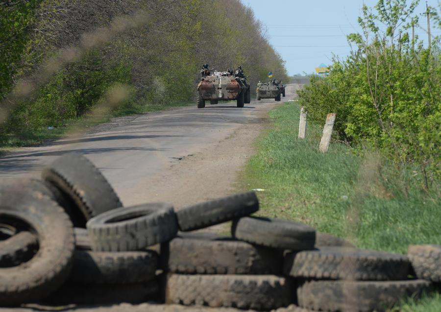 Власти Украины начали второй этап операции в Славянске