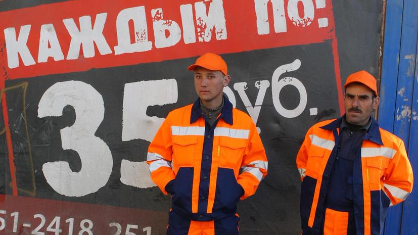 Депутаты Госдумы предложили запретить негативную рекламу
