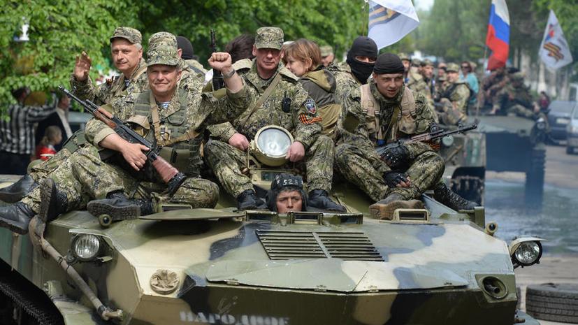 Ополченцы юго-востока Украины заявили о готовности сложить оружие, если Киев выведет войска из региона
