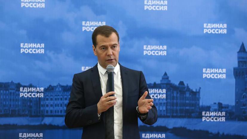 Дмитрий Медведев: Вина за ситуацию на Украине лежит на всех руководителях этой страны