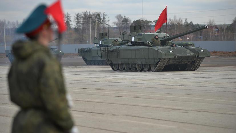 На финишной прямой: танк «Армата» проходит последние испытания