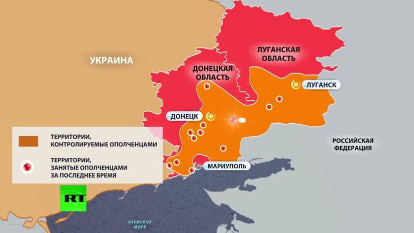 Ополченцы на юго-востоке Украины дошли до Мариуполя
