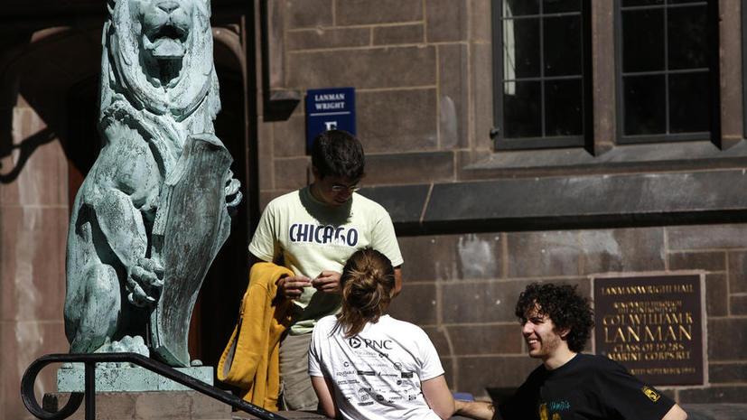 Студенты Йельского университета мечтают о садомазохизме