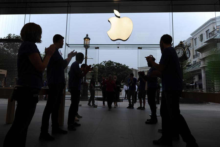 Apple намерена зарегистрировать в России товарный знак «Яблоко»
