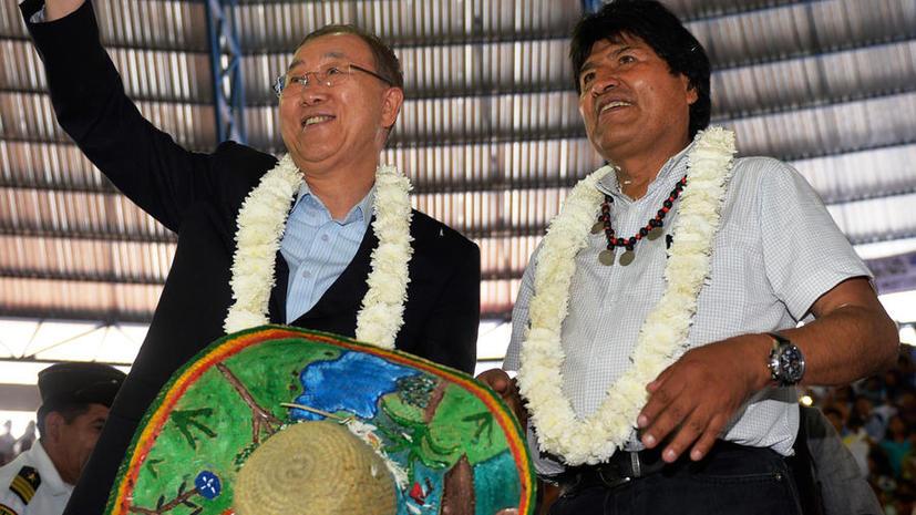 Президент Боливии призвал прекратить работу Совбеза ООН