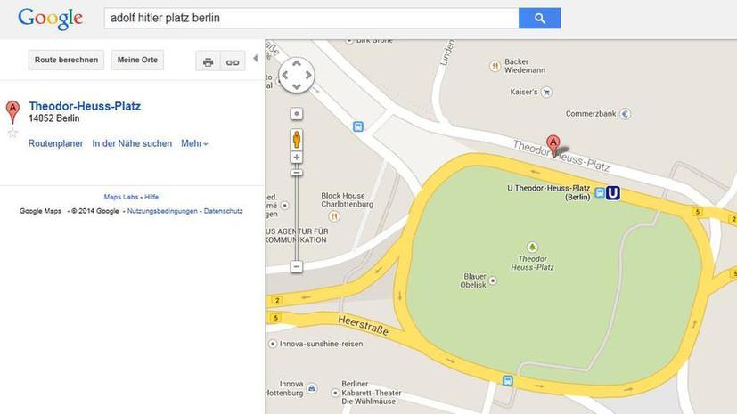 Компания Google извинилась за площадь Гитлера в Берлине