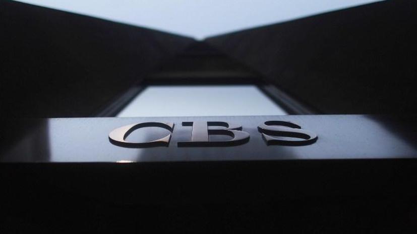 CBS New York обвинили в безграмотности