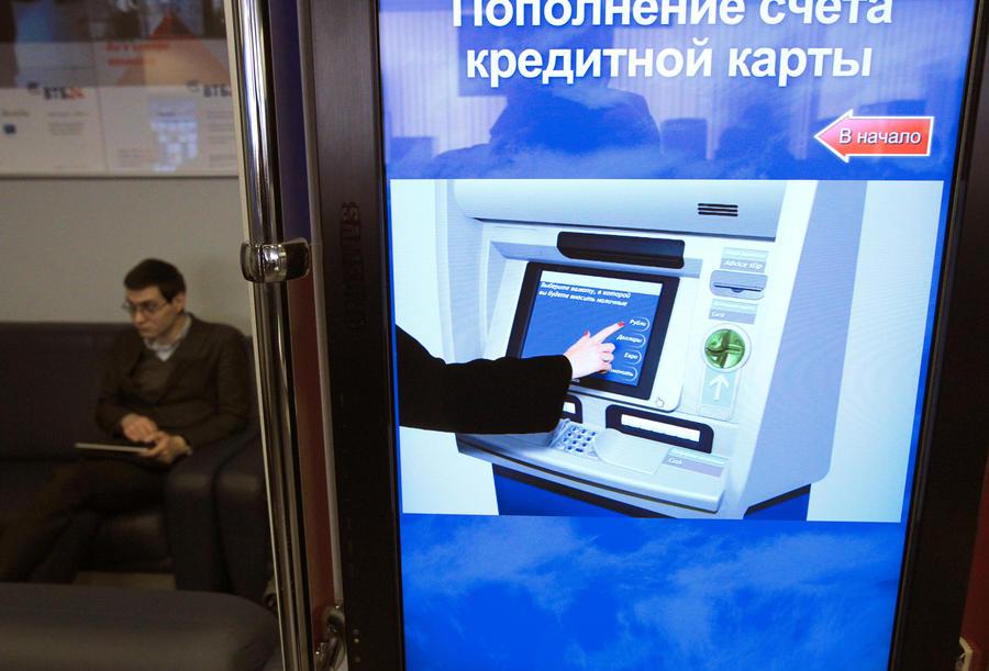 Госдума может запретить банкам рассылать кредитки по почте