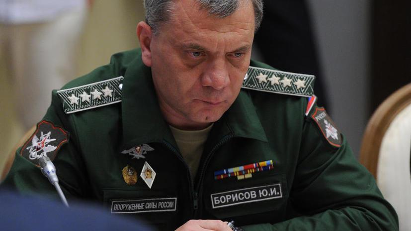 Минобороны РФ: Россия надёжно защищена от ракетных ударов со всех сторон