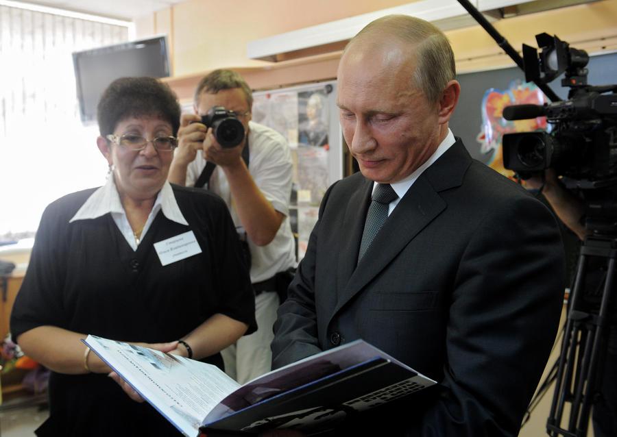 В новом учебнике истории правлению Владимира Путина могут посвятить отдельный раздел