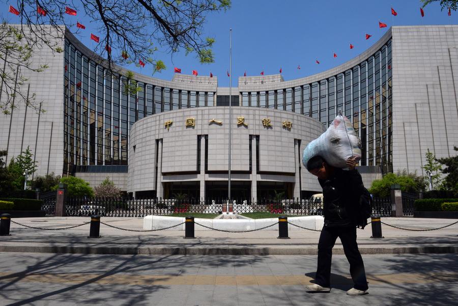 Банк Китая перекрыл финансовую артерию КНДР