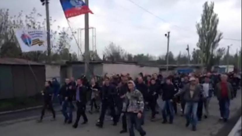 В Красноармейске проходит митинг сторонников федерализации Украины