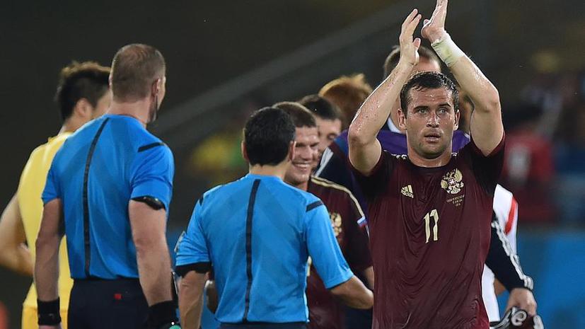Футболисты России и Кореи разошлись миром в своём первом матче чемпионата мира – 1:1