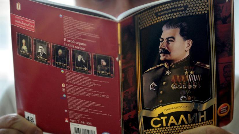 Дочь Сталина находилась «под колпаком» у ФБР