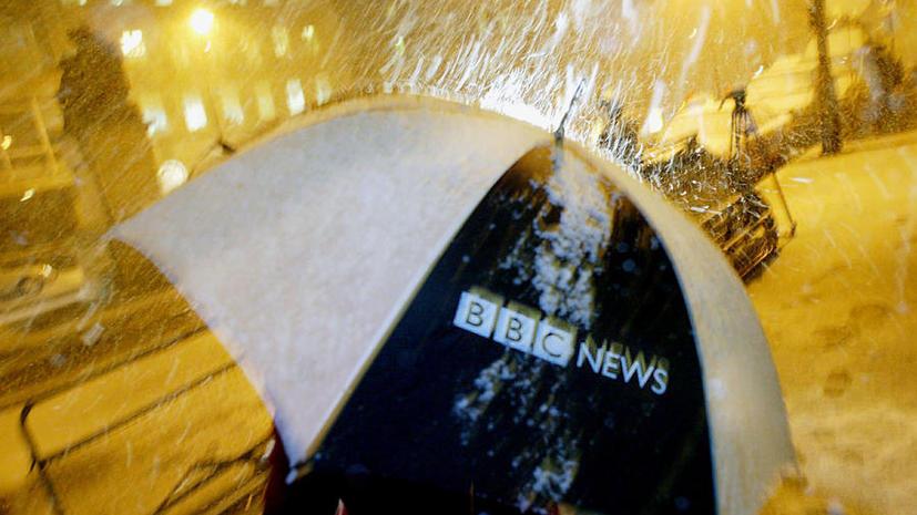 Телекомпания BBC не видит нарушений в материале, привлёкшем внимание Роскомнадзора