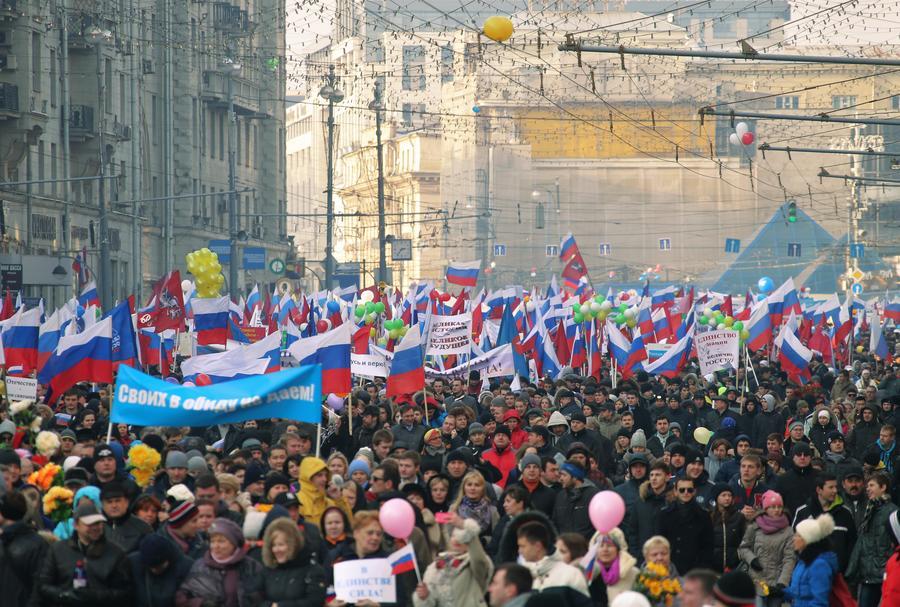 Пользователи соцсетей рассказали о праздновании Дня народного единства