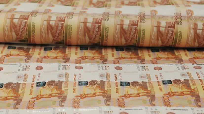 Руководитель завода «Ростехнологий» подозревается в мошенничестве на 21 млн рублей