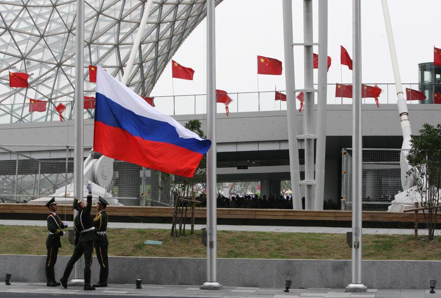 СМИ: Россия и Китай готовятся вместе противостоять угрозам в киберпространстве