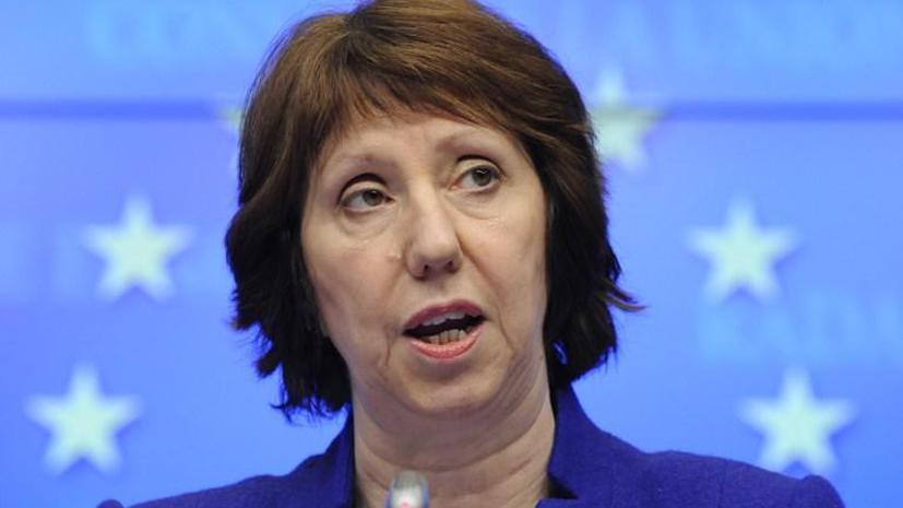 Кэтрин Эштон: Конечным получателем оружия должна быть «проверенная» сирийская оппозиция