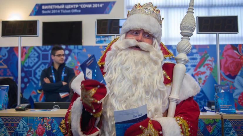 Дед Мороз купил билеты на женский хоккей в Сочи