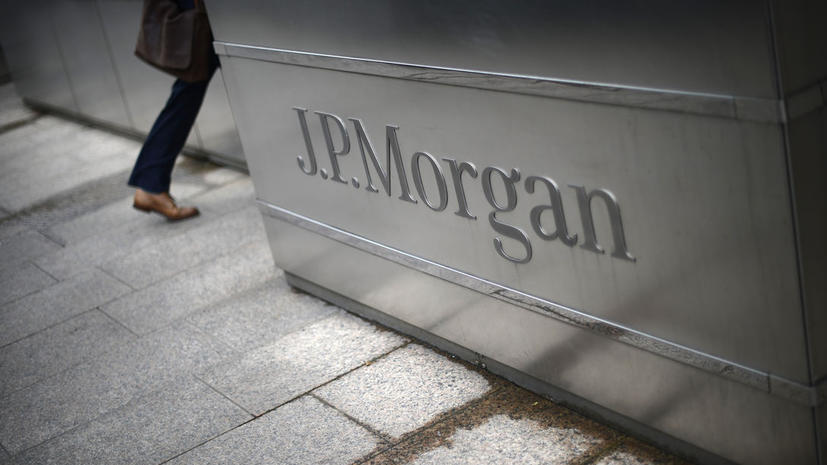 JP Morgan сократит 19 тыс. сотрудников
