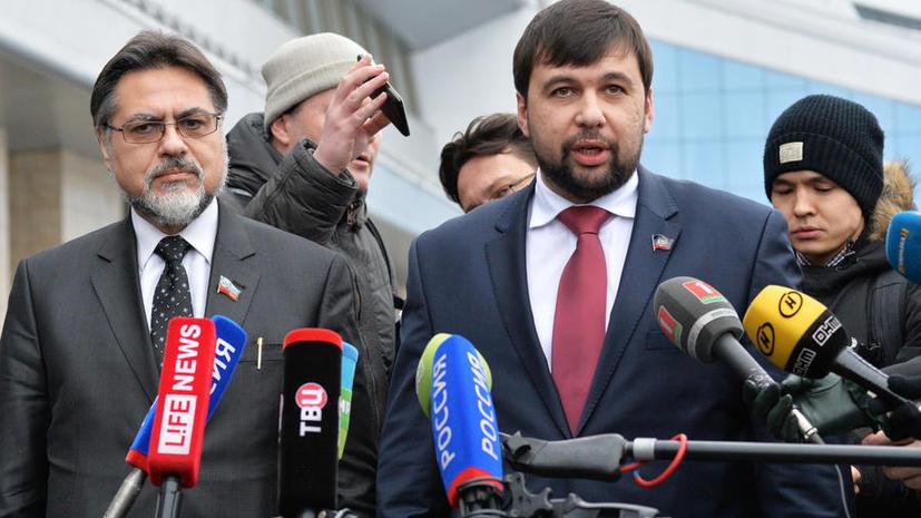 Участники встречи контактной группы по Украине договорились о режиме прекращения огня