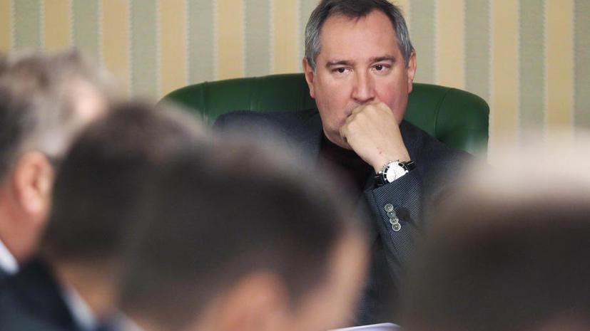 Дмитрий Рогозин: Темпы строительства космодрома «Восточный» должны быть ускорены