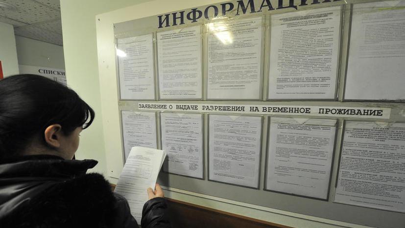 Госдума разрешит мигрантам находиться в России без визы в течение 90 суток, но не чаще, чем раз в полгода