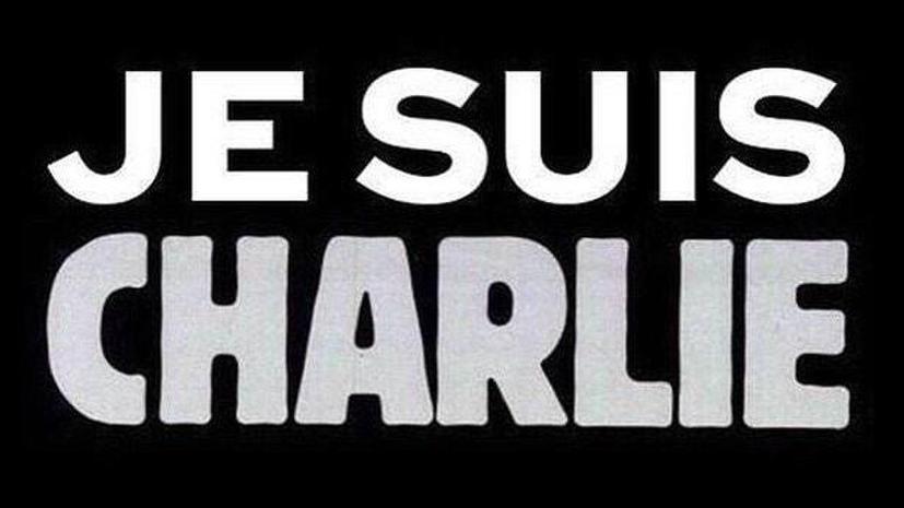 Шарли — это я: СМИ и соцсети выразили солидарность с командой Charlie Hebdo после теракта