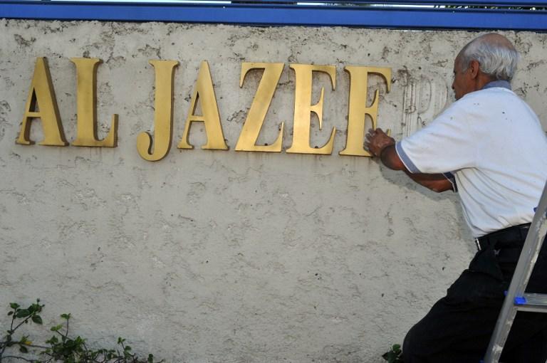 Al Jazeera приобрела телеканал Альберта Гора Current TV