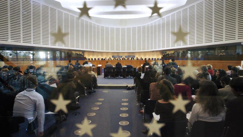 ЕСПЧ отклонил просьбу польского правительства сделать процесс о секретной тюрьме ЦРУ закрытым