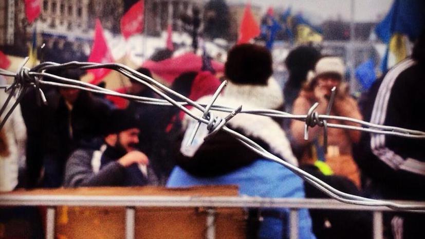 Служба безопасности Украины завела дело о попытке захвата государственной власти в стране