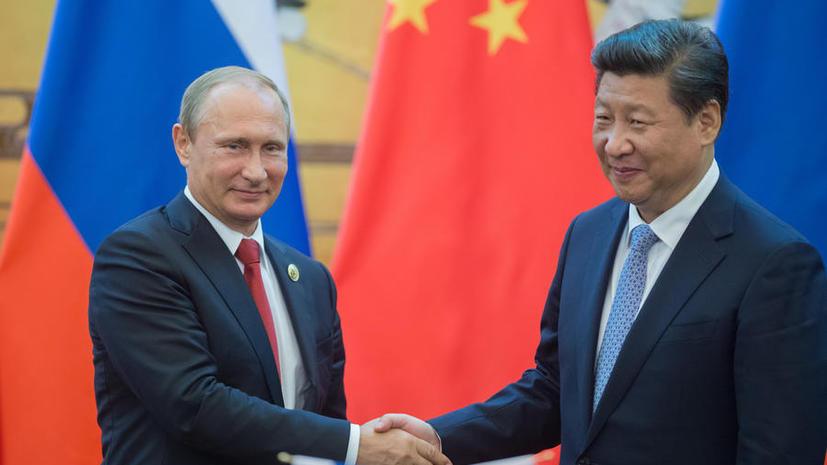 Китайские СМИ: Владимир Путин приехал в Пекин на правах друга