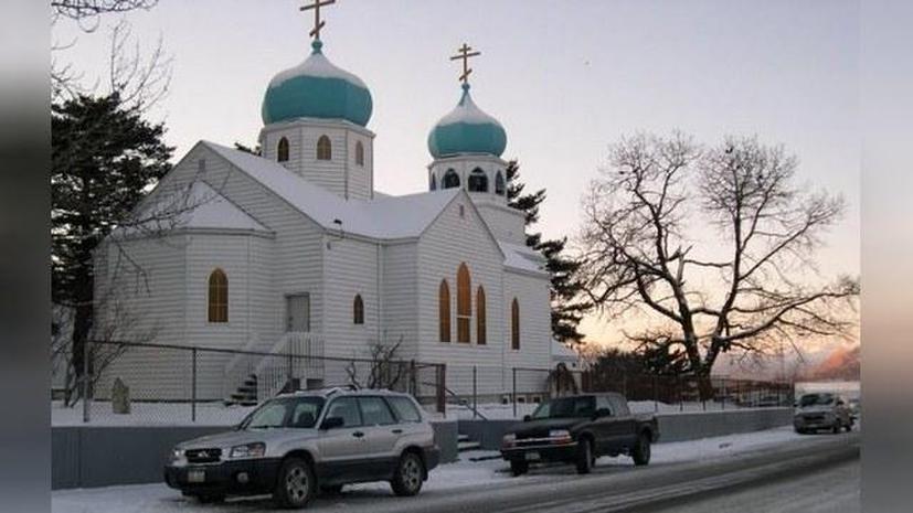 Калифорния вернула Аляске русский колокол