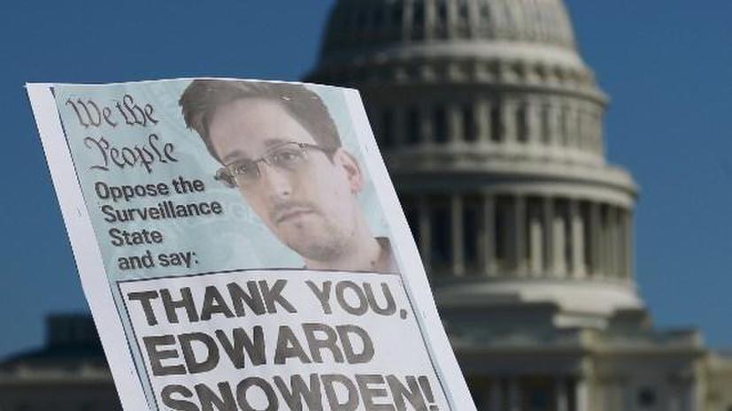 АНБ: Данные, добытые Сноуденом, помогают найти слабые стороны американских спецслужб
